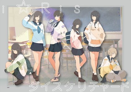 「i☆Ris×ダイスケリチャード」コラボグッズ発売記念特典会