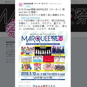 MARQUEE祭mini Vol.13