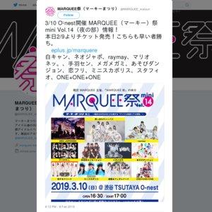 MARQUEE祭mini Vol.14