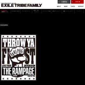 "THE RAMPAGE LIVE TOUR 2019 ""THROW YA FIST"" 埼玉公演 4/20【追加公演】"