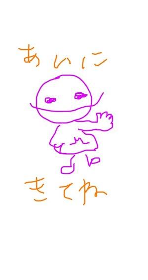 【NIGHTTIME】下川みくに LIVE あなたと私と直樹だけ ~祝!! W・B.D 強化月間~
