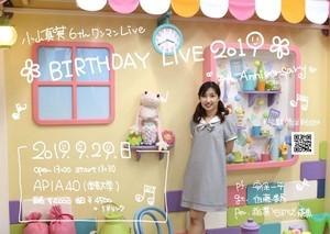 小山真実6thワンマンLIVE *BIRTHDAY LIVE 2019*