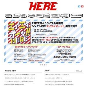 HERE 500円ワンコインワンマンツアー 北海道公演