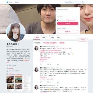 FM FUJI「俺たちの穴」公開生放送 2019/02/12