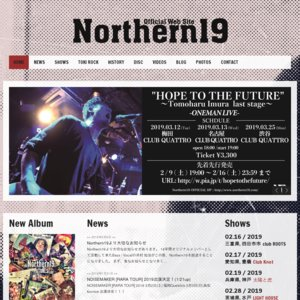 "Northern19 presents ""HOPE TO THE FUTURE"" 〜Tomoharu Imura last stage〜 CLUB QUATTRO"