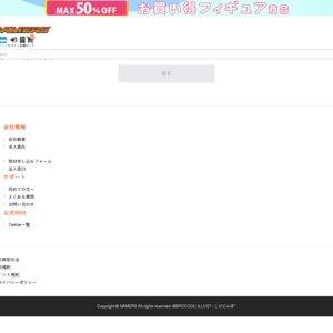 悠木碧 写真集「あやかし」発売記念イベント 特典サイン会【ゲーマーズ回】