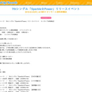 7thシングル「Sparkle☆Power」リリースイベント  2019.02.24(日)at HMVイオンモール浦和美園店 1回目
