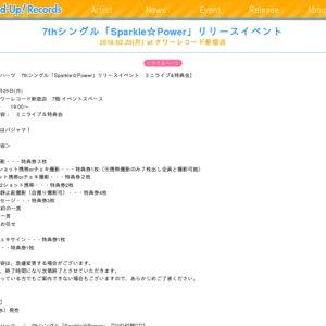 7thシングル「Sparkle☆Power」リリースイベント  2019.02.25(月)at タワーレコード新宿店