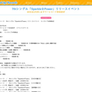 7thシングル「Sparkle☆Power」リリースイベント  2019.02.27(水)at タワーレコード渋谷店5F
