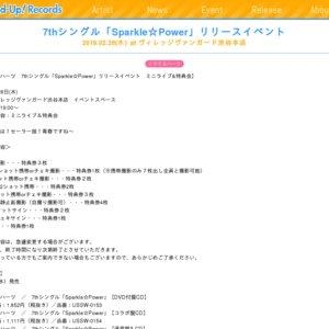 7thシングル「Sparkle☆Power」リリースイベント  2019.02.28(木)at ヴィレッジヴァンガード渋谷本店