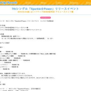 7thシングル「Sparkle☆Power」リリースイベント  2019.03.01(金)at ソフマップAKIBA④号店 アミューズメント館