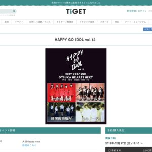 HAPPY GO IDOL vol.12