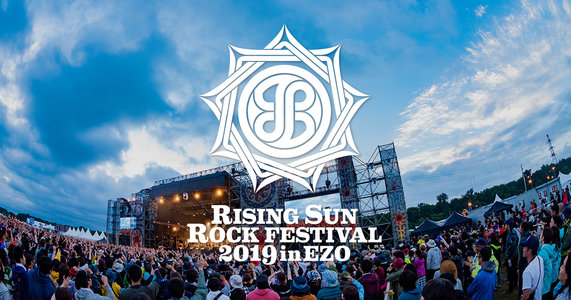 RISING SUN ROCK FESTIVAL 2019 in EZO Day1