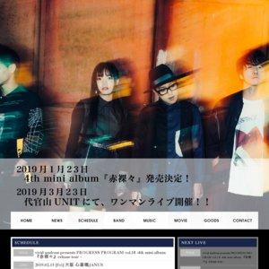 vivid undress presents PROGRESS PROGRAM vol.18 -4th mini album 『赤裸々』release tour - 東京