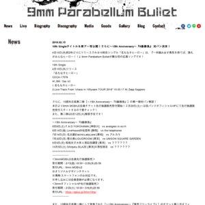 9mm Parabellum Bullet 〜15th Anniversary〜『6番勝負』東京公演7月
