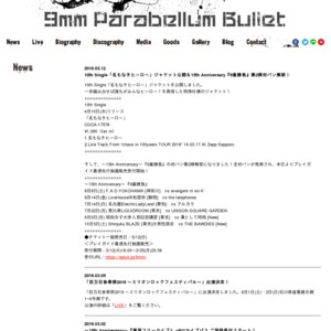 9mm Parabellum Bullet 〜15th Anniversary〜『6番勝負』東京公演9月