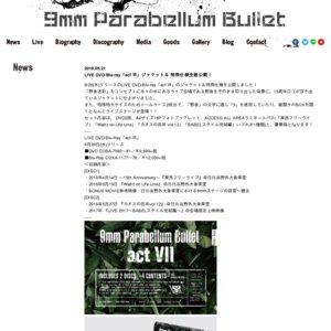 9mm Parabellum Bullet 〜15th Anniversary〜『6番勝負』東京公演10月