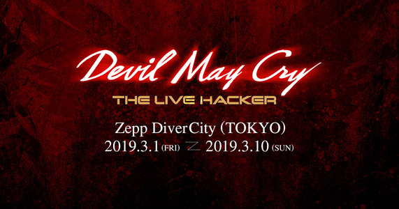 DEVIL MAY CRY ーTHE LIVE HACKERー 3/1