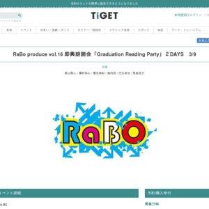 RaBo produce vol.16 即興朗読会「Graduation Reading Party」2DAYS 3/9 1部