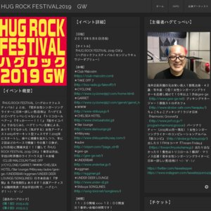 HUG ROCK FESTIVAL 2019 GW
