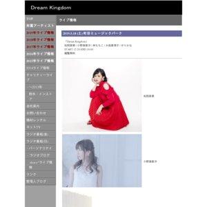 「Dream Kingdom」(Bee's KneeS×凛JAPAN/久遠龍人/SAEDON/なつみゆず/蘇芳さくら/D-Stage)