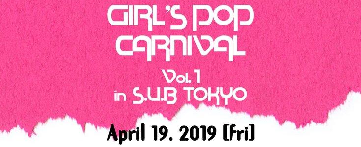 GIRL'S POP CARNIVAL Vol.1 in S.U.B TOKYO