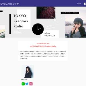 まつきりなの こじらせメスちゃん♀(仮)ラジオ(2019/2/17)