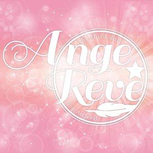 【3/2】「Party Rockets GT × Ange☆Reve × 全力少女R」