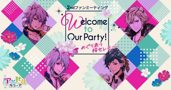 アニドル2nd★ファンミーティング「Welcome to Our Party!」~めぐりあう桜セレモニー~ 夜の部