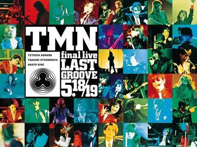 TM NETWORKデビュー35年記念祭! ライヴ・フィルム『TMN final live LAST GROOVE 1994』一日限定プレミアム上映 ライブビューイング