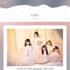 """コドモメンタル presents """"nlt"""" vol,5"""