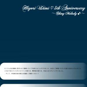 宇佐美日和♡5th ANNIVERSARY LIVE♡~Shiny Melody♪~<昼の部>