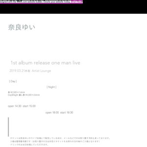 1st album release one man live <Day Stage>