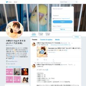 大野まりなライブ 2019/01/26