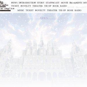 『Re:ゼロから始める異世界生活 Memory Snow』スペシャルイベント(仮) 昼公演