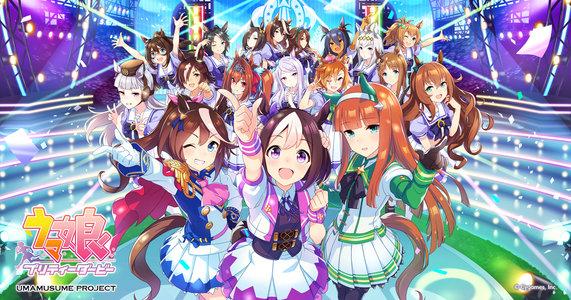ぱかラジッ! ~ウマ娘広報部~ 公開録音 平成最後のプレシャスプリティーパーティー 2部