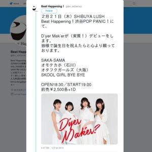 Beat Happening!渋谷POP PANIC!
