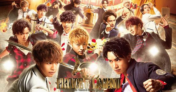 映画『PRINCE OF LEGEND』 公開記念ファンミーティング in大阪