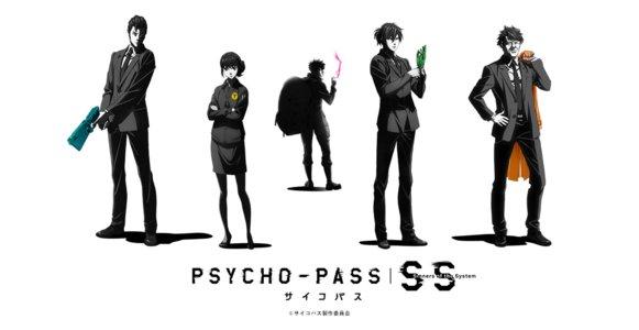 『PSYCHO-PASS サイコパスSinners of the System Case.3 恩讐の彼方に__』公開中イベント