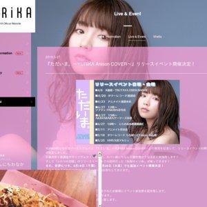 YURiKA「ただいま。~YURiKA Anison COVER~」予約イベント 2ショット会