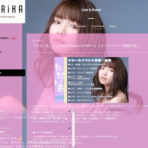 YURiKA「ただいま。~YURiKA Anison COVER~」予約イベント 手裏剣サイン会