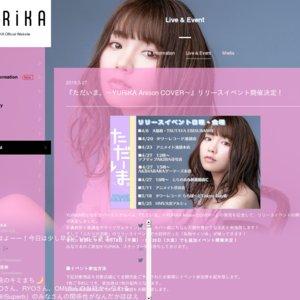YURiKA「ただいま。~YURiKA Anison COVER~」予約イベント 私物サイン会
