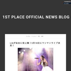 Lia ワンマンツアー 仙台公演(仮)