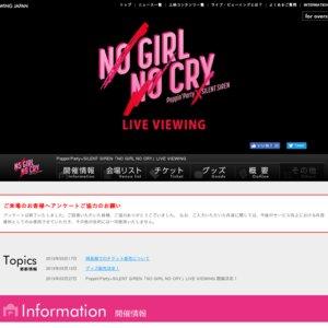 Poppin'Party×SILENT SIREN 対バンライブ「NO GIRL NO CRY」DAY1  ライブビューイング