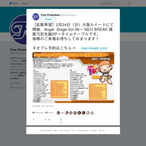 Angel  Stage Vol.98〜 NEO BREAK 諸富乃彩生誕SP〜 2部