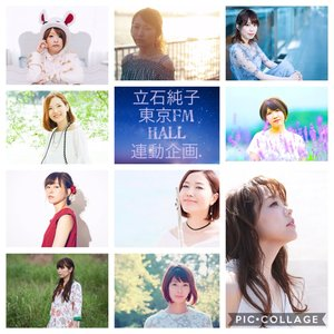 立石純子Presents4~6月TOKYO FM HALL連動企画【第1弾】《未来へのはじまり》(立石純子,kaho*,小野亜里沙,絢音)