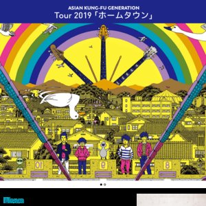 ASIAN KUNG-FU GENERATION Tour 2019「ホームタウン」@埼玉(大宮ソニックシティ)