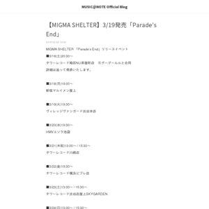 MIGMA SHELTER@3/23 タワーレコード渋谷店屋上「SKY GARDEN」  ライブ&特典会①