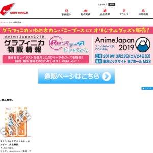 AnimeJapan2019 1日目 グラフィニカ×ゆめ太カンパニーブース KiRaReお渡し会