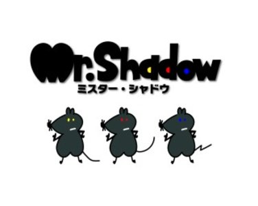 Mr.shadowひみつのねずみ集会 vol.2 昼の部